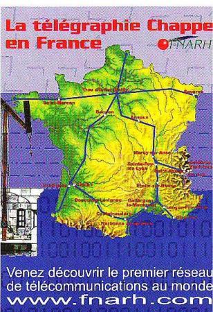 Le 1er réseau de télécommunications au monde