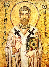 St._Gregory_of_Nyssa.jpg