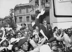 Nasser1956-sm.jpg