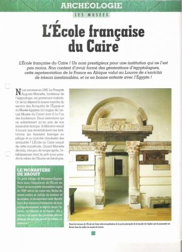 egypte ecole francaise du caire.jpg