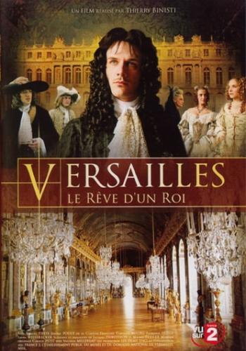 versailles-reve-roi-af83d.jpg