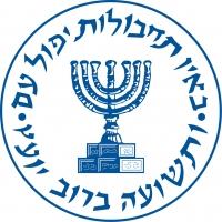 800px-Mossad_seal.jpg