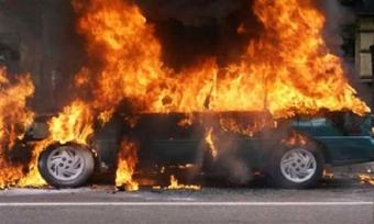 انفجار-سيارة.jpg