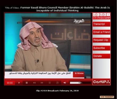 ibrahim-al-buleihi.jpg