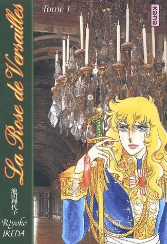 marie antoinette manga.JPG