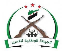 Front_national_de_libération_(Syrie).jpg