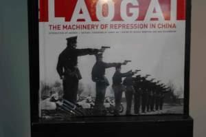 -laogai-01.jpg